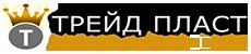 Лого фирма Трейд Пласт ЕООД